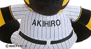 プロ野球ウエイトドール 阪神タイガース トラッキー&ラッキー
